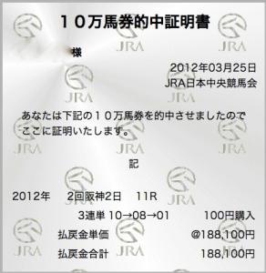 jin03.jpg