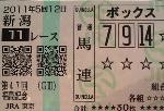 jin20111120_2.jpg