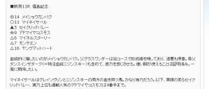 jin20111128_01.jpg