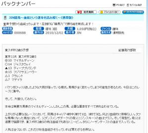 jin20111128_02.jpg