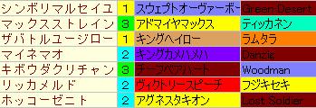 jin20120125_2.jpg