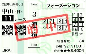 jin20120315_1.jpg