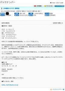 jin20120402_2.jpg