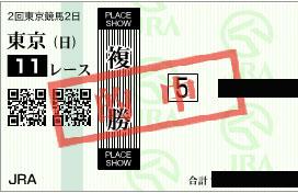 jin20120422_1.jpg