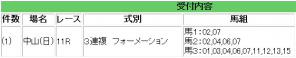 jin_20120311.jpg