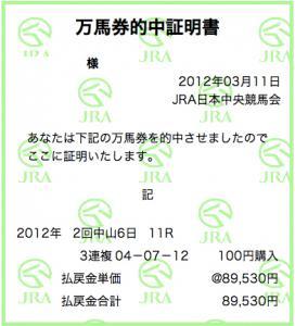 jin_nakayamahinba.jpg