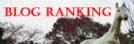 jinkeiba_banner_20111207085800.jpg