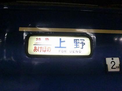 hk06 (97)