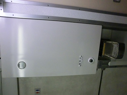 hk06 (103)