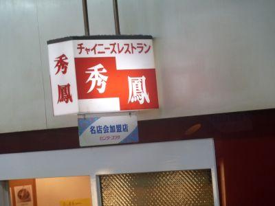 20110427_2.jpg