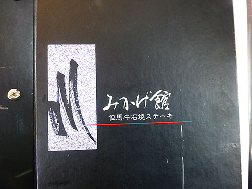 20130203 1_2