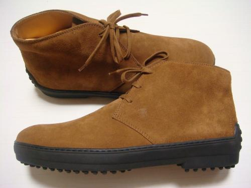 Tods Boots side