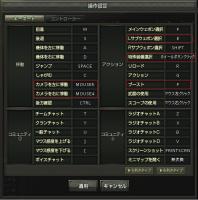 操作設定変更後 - コピー (2)
