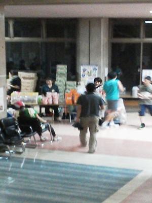 文の京体育館