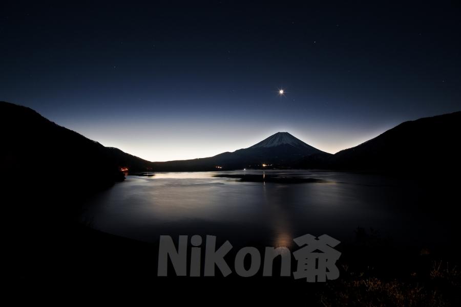 2013 12 30 本栖湖夜明け前 D3x (2)R@SS