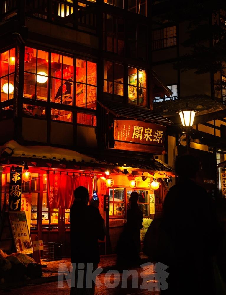 2014 01 12 草津温泉 D3x (5)R@SS