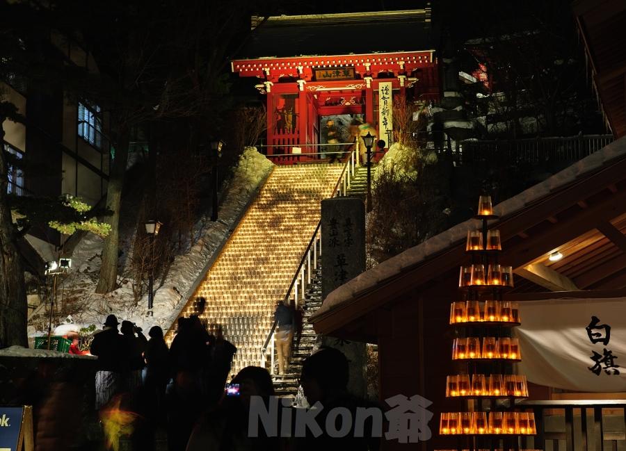2014 01 12 草津温泉 D3x (11)R@SS
