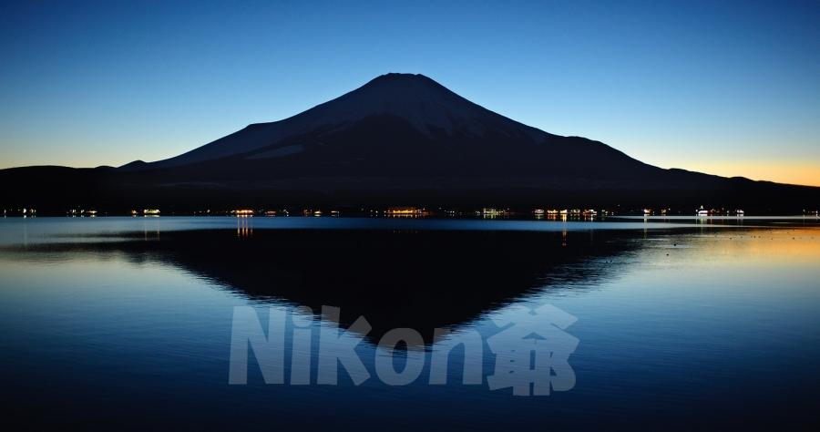 2013 12 30 本栖湖ダイヤ D3x (99)R@SS