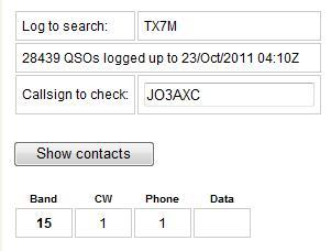 TX7M log