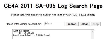CE4A Log