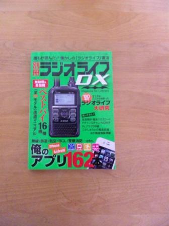 SH3J0060.jpg