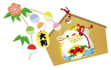 tatu_ema-1.jpg