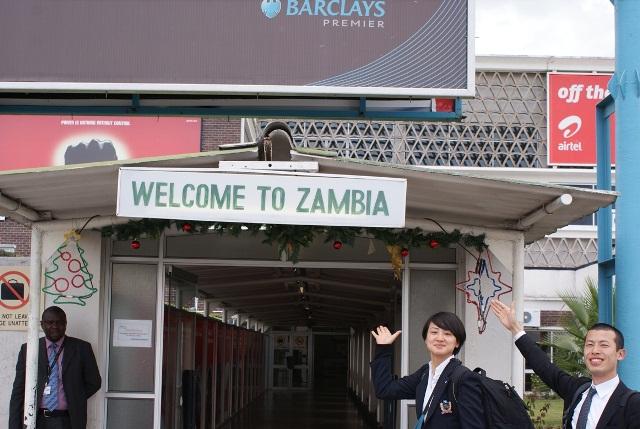 ザンビア到着