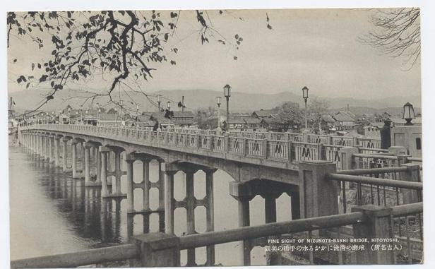 前水の手橋 2