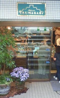 ツマガリ店