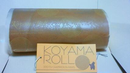 コヤマロール