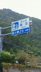 NEC_0638.jpg