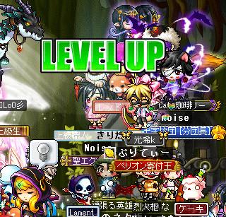 bdcam 2011-09-14 23-30-53-726
