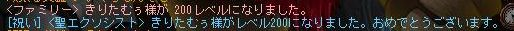 Maple110914_233016.jpg