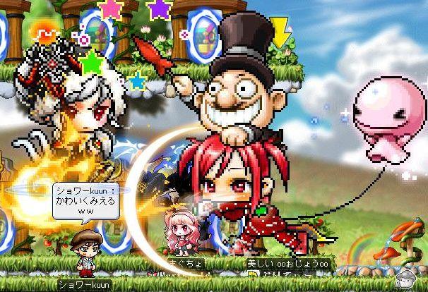 Maple110918_050448.jpg