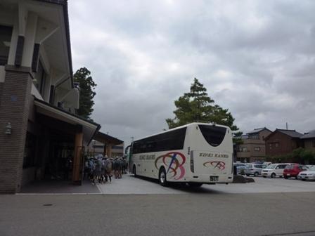 バスのお着き