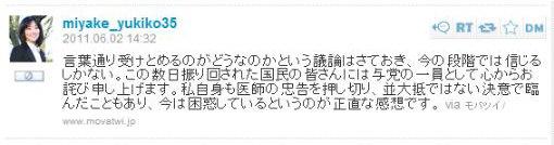 miyake_0002.jpg