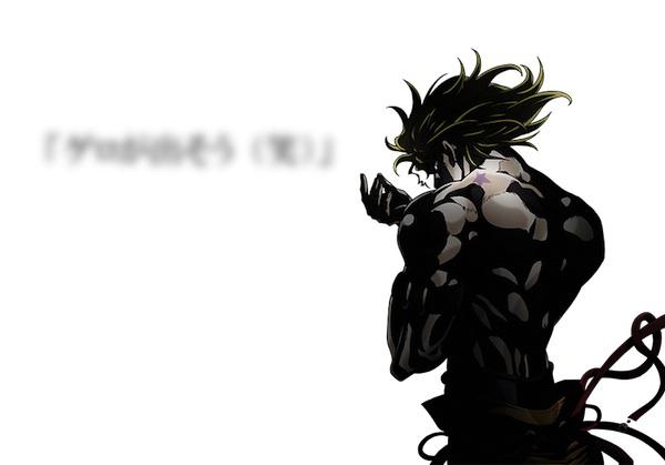 【3部アニメ】DIO役の子安武人さんが3部アニメに関して驚愕の一言wwwwwww