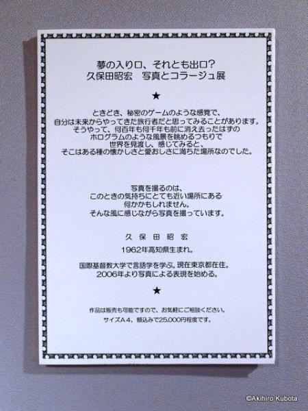 1-DSCF8287.jpg