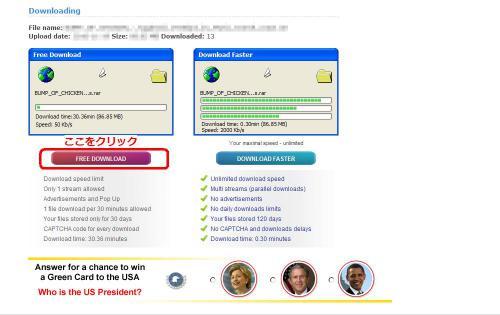 uploadbox1.jpg