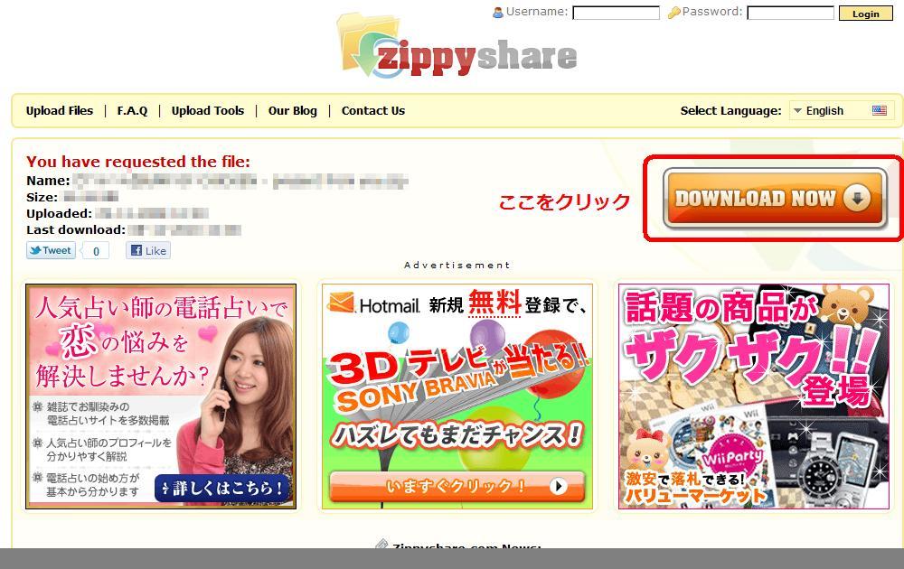 zippyshare1.jpg