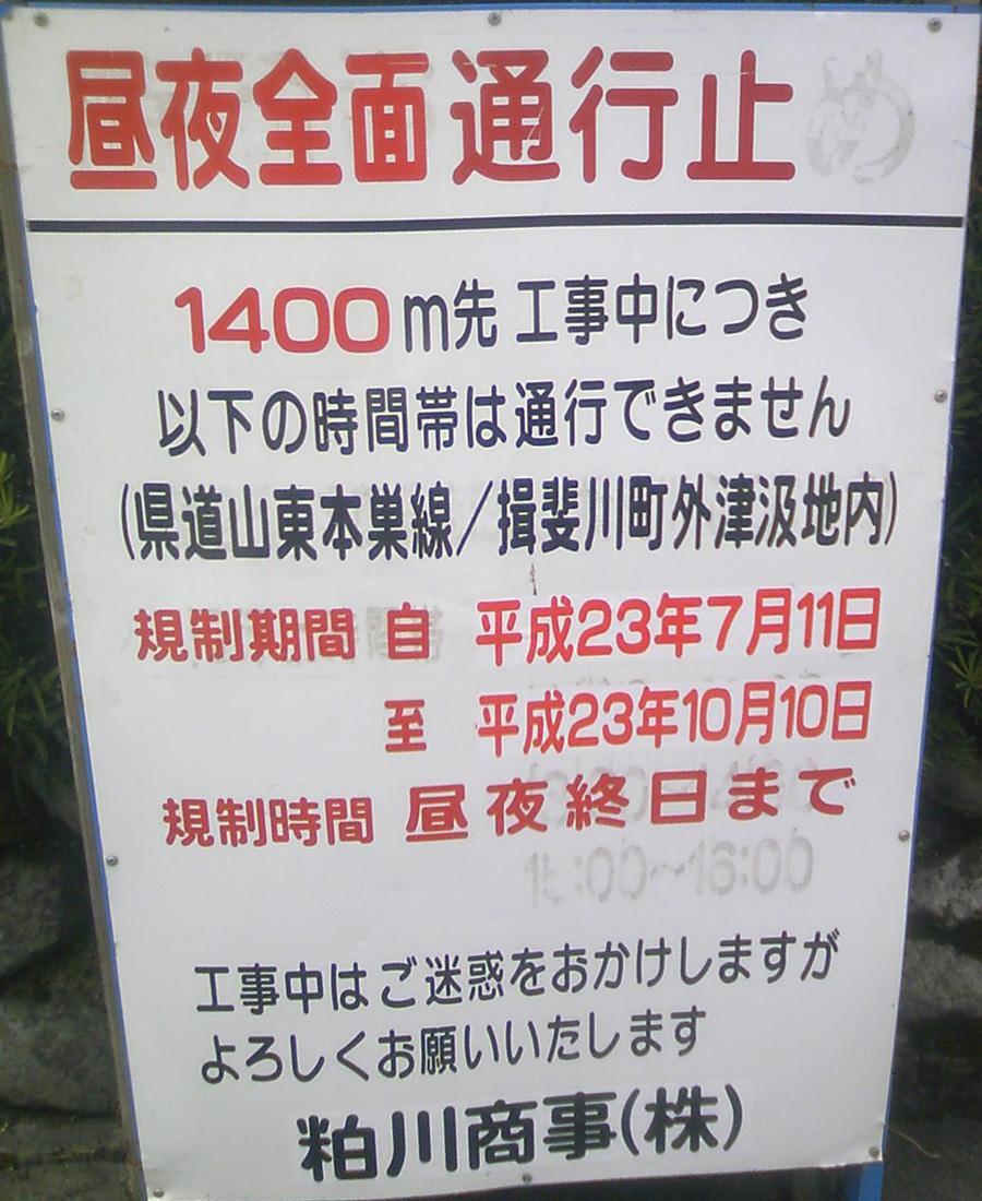 110725-14.jpg