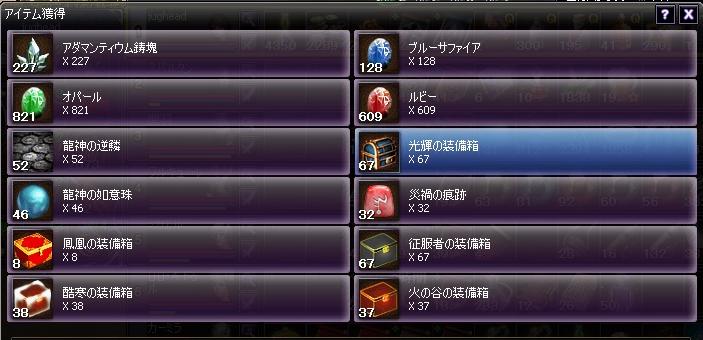 1021ピンク JP