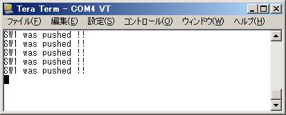 mb9af312k_DMAC_05.png