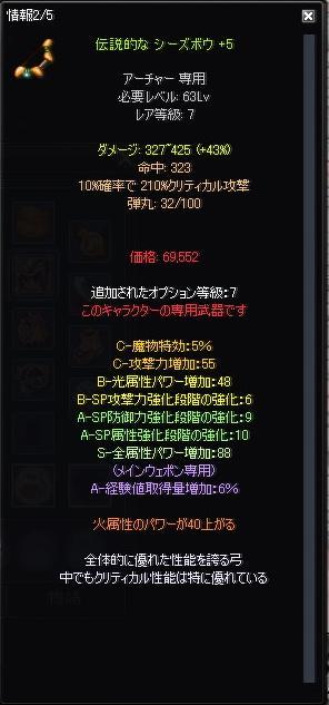20130118-1-桐一葉