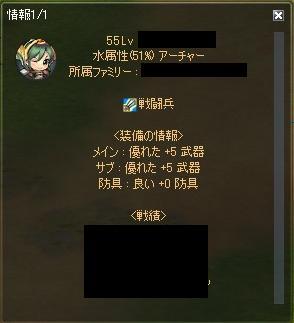 20130113-0-桐一葉