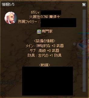 20130114-2-桐一葉