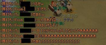 20130222-15-桐一葉