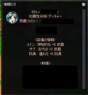 20130222-9-桐一葉