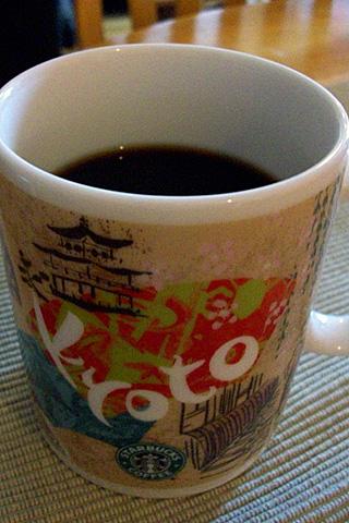 マグカップ(スターバックス) 京都ver.