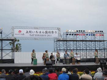 kokufu (3)